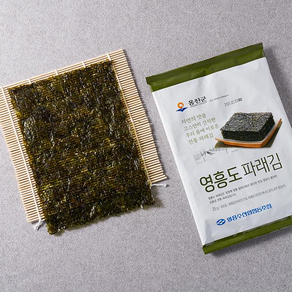 영흥도 대박수산 파래김 이미지